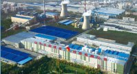 Sun Paper and Voith cooperation sets a new milestone